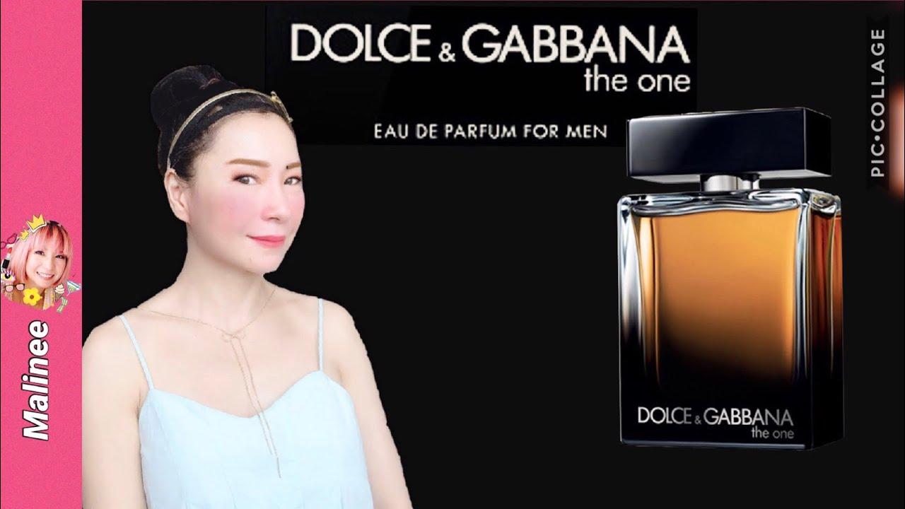 Dolce & Gabbana The One EDP รีวิวน้ำหอมผู้ชาย D&G for Men กลิ่นยาสูบ