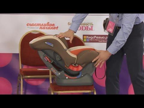 Презентация автокресла DAIICHI First 7™