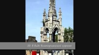 Презентация по географии - Ирландия