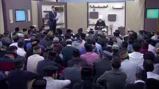 Gulshan e Waqfe Nau Khuddam Class 1st December 2013 Urdu