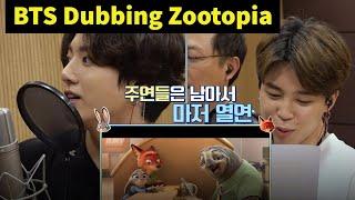 [ENG SUB] BTS Dubbing Zootopia Movie😍😍