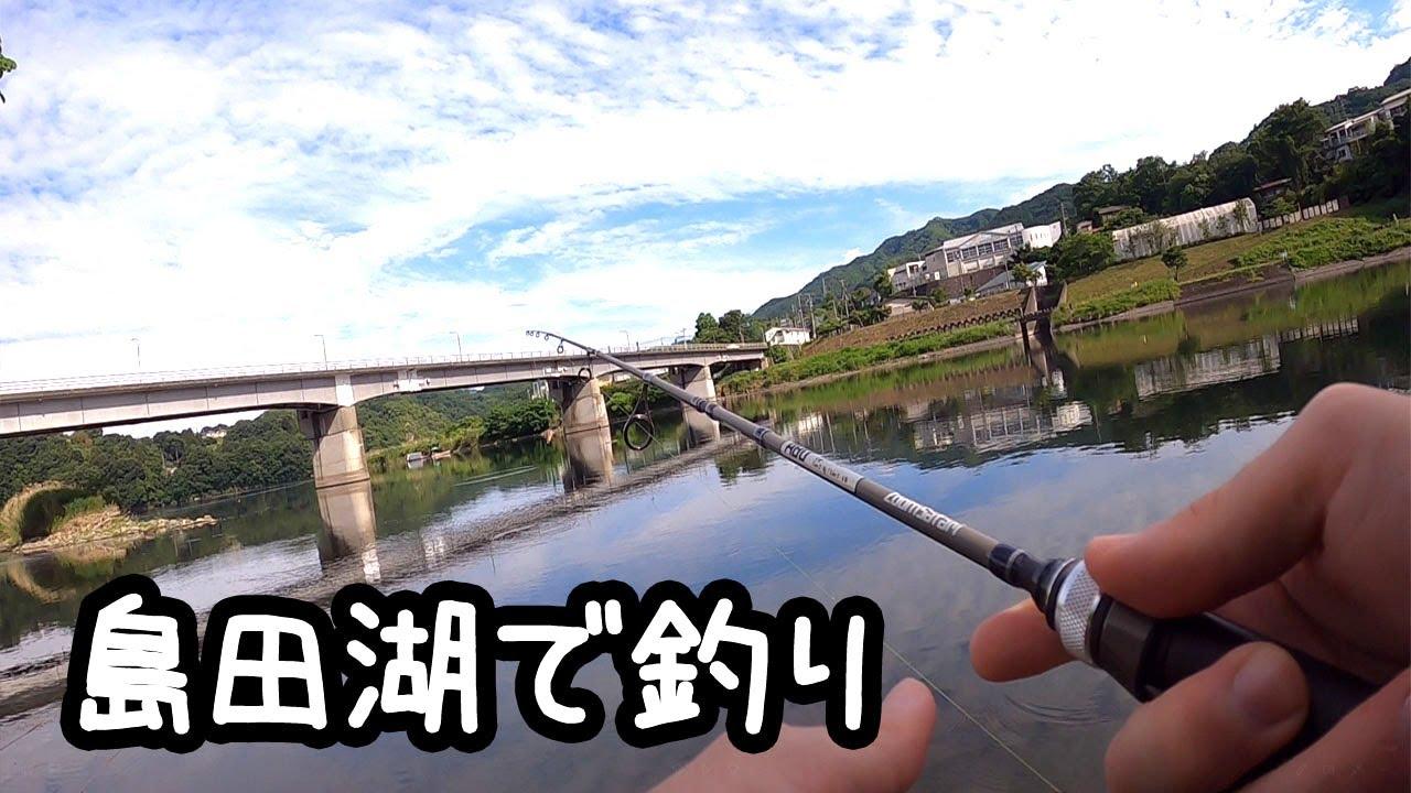 島田湖で釣り