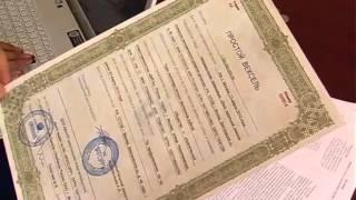 В Ростове поймали продавца фальшивого векселя на 1,5 млрд(, 2013-08-22T12:00:14.000Z)