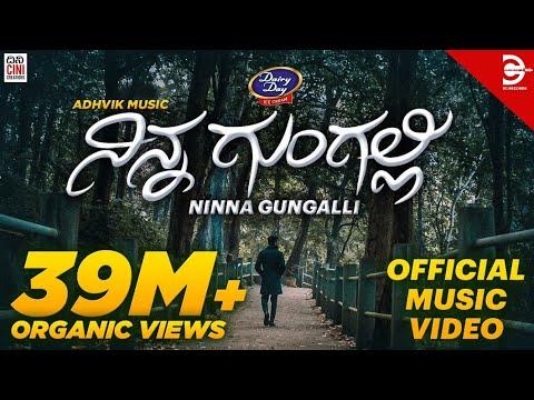 adhvik---ninna-gungalli-[official-music-video]