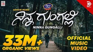 Download lagu ADHVIK - NINNA GUNGALLI [Official Music Video]