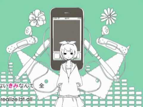 Vocaloid - Melancholy