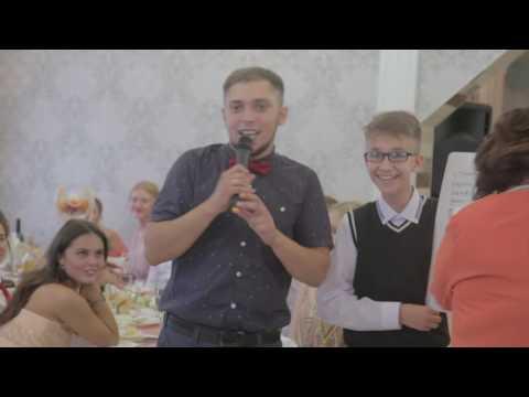 Шикарный Интерактив на свадьбе Тамада ЖЖЕТ