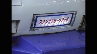 (非HD)スタンプラリー第三弾「ニセコEXP」札幌駅発車とその前後