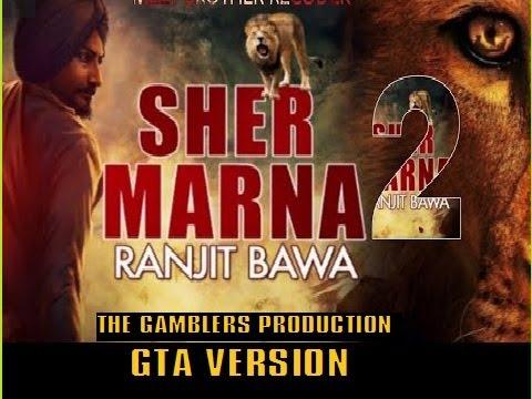 Jatt sanjay dutt(official song) - Ranjit BAWA - latest punjabi song 2019 #ranjit #bawa #2019