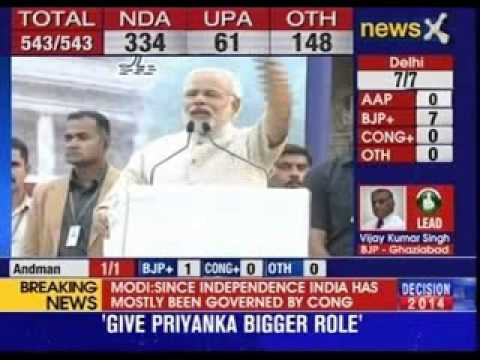 Narendra Modi makes victory speech in Vadodara