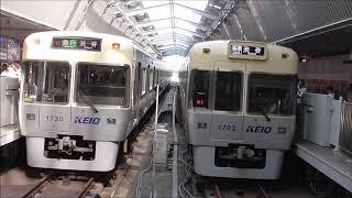 京王井の頭線 1000系1702F編成リニューアル車・1730F編成アイボリーホワイト同士 吉祥寺駅にて