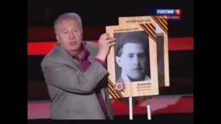 """Жириновский об акции """"Бессмертный полк"""""""
