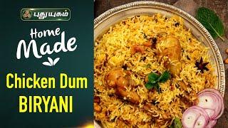 Homemade Chicken Dum Biryani | Rusikkalam Vanga | Puthuyugam Tv