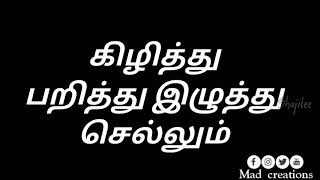 Tamil black screen 🔥💪🏻 Motivational Believer song tamil version|Madcreations||Shajilee|