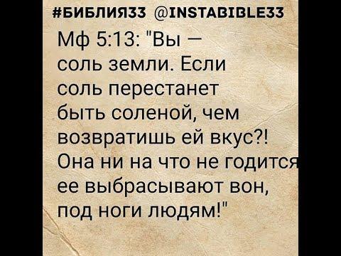 11.18.18 НРАВСТВЕННАЯ ПРОПОВЕДЬ: