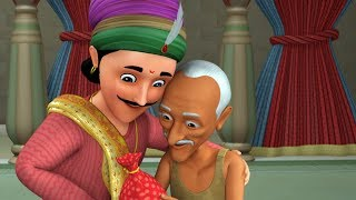 Birbal's Khichuri   Bengali Stories for Kids   Infobells