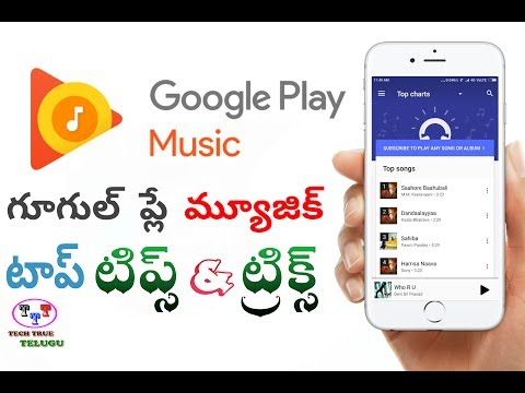 google play music tips and tricks | music | tech true telugu | by patan