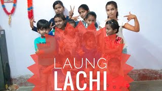 Laung Laachi Title Song.Mannat Noor | Ammy Virk ,Neeru Bajwa, Amberdep | Latest Panjabi Movie 2018