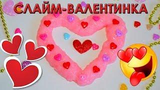 Слайм-Валентинка | Лизун за 5 минут на День Святого Валентина