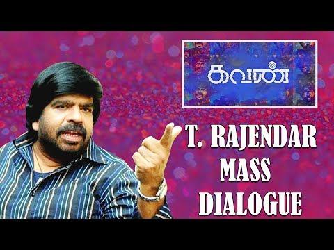 Tamil Short Scenes | Kavan - T. Rajendar Mass Dialogue |  Vijay Sethupathi, Madonna Sebastian