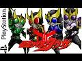 LZ : Kamen Rider Kuuga [A New Hero, A New Legeand!!]
