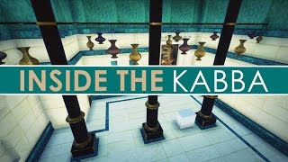 Inside View of Kabbah A Must Watch || Official Video || Music Free Background || Full HD