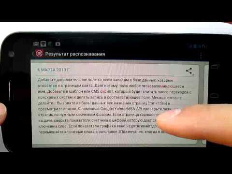 Скачать переводчик PROMT и словари TranslateRu