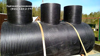 видео Услуги комплексного монтажа сантехники в загородном доме