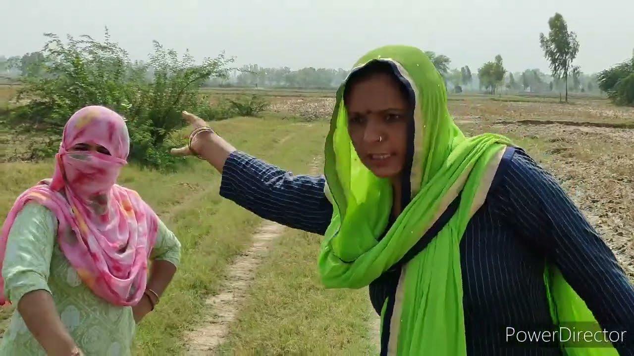 बहू की गुंडागर्दी#अय्याशी में किया घर  बर्बाद!! पूरे गांव में हुई बदनामी#आपबीती कहानी#haryanvinatak#
