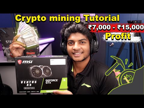 How To Mine Bitcoin Using Ur Gaming System தமிழில்|Complete Mining Tutorial| Crypto Wallet Guide