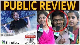 Tamizh Padam 2 Review with Public | Shiva, Sathish | CS Amudhan