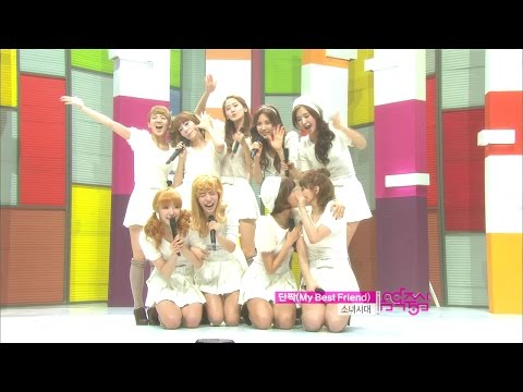 【TVPP】SNSD - My Best Friend, 소녀시대 - 단짝 @ Comeback Stage, Show Music Core Live
