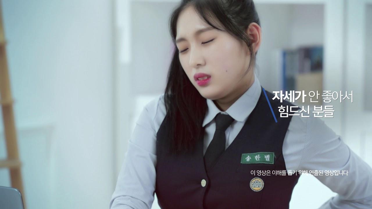 Download 前헬스보이, 現자연인 이승윤이 알려주는 스쿼트의 중요성! °˖✧◝(⁰▿⁰)◜✧˖°