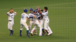 8回9回はチャンステーマやりっぱなしで最高 京田陽太が内野安打で出塁し...