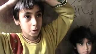 أطفال سوريا مقطع حزين جدآ جدآ جدآ جدآ جدآ