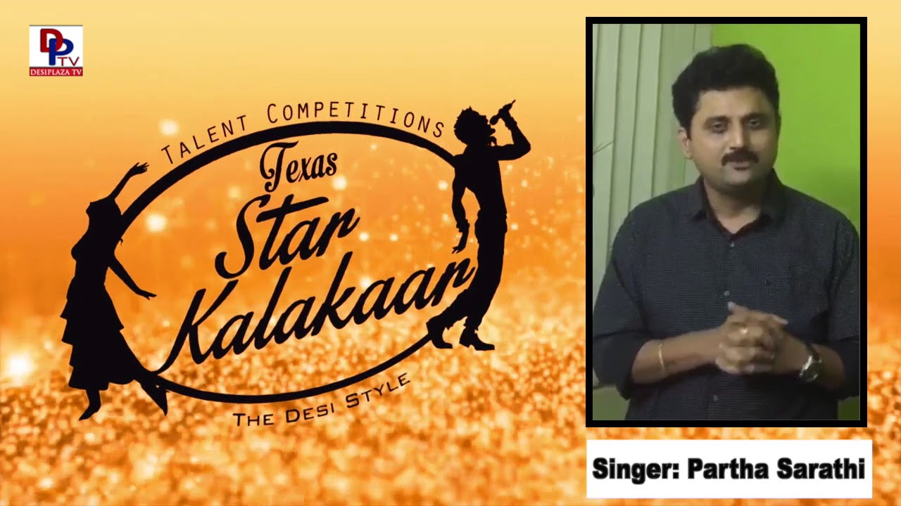 Singer Partha Sarathi invitation to Texas Star Kalakaar 2017