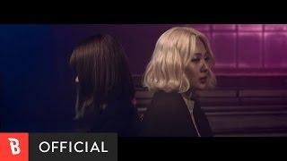 Download [M/V] 나만 안되는 연애(Hard To Love) - 볼빨간사춘기(Bolbbalgan4)