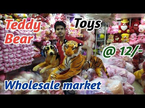 Teddy Bearwholesale market  !! Toyswholesale market Delhi  !!  Teddy BearMarket in India