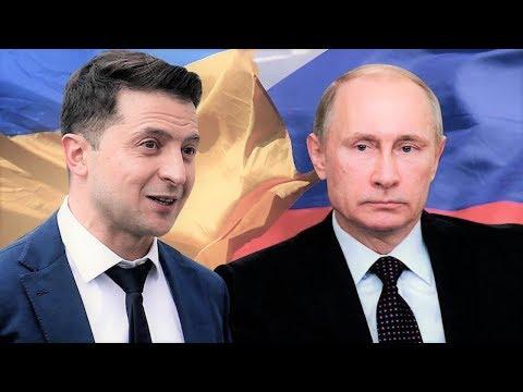 Зеленский и Путин Встретились