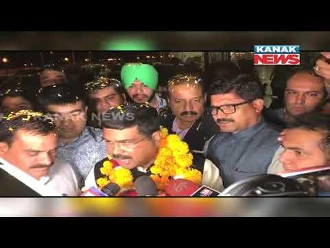Dharmendra Pradhan Reaches Bhopal To File Nomination For Rajya Sabha