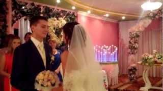 Свадьба Кости и Инны