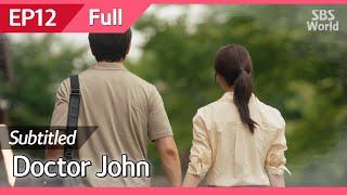 [CC/FULL] Doctor John EP12 | 의사요한