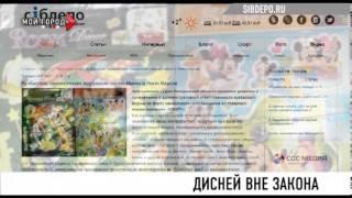 Сотрудники кемеровской таможни нашли контрафактную продукцию(, 2013-04-15T14:52:06.000Z)