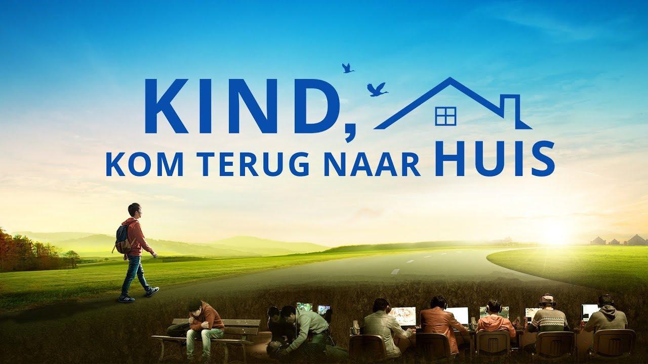 Christelijke film 2018 | 'Kind, kom terug naar huis' Officiële trailer NL
