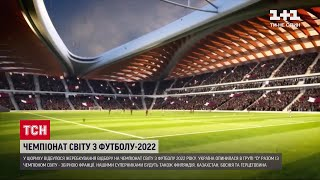 У Цюриху завершилося жеребкування відбору на Чемпіонат світу з футболу 2022 року