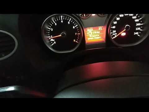 Форд Фокус2 2 0Б 2006г Проблемы ХХ на холодном ДВС