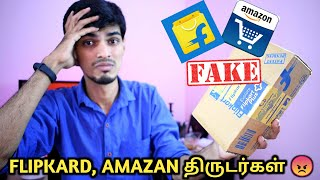 ஜாக்கிரதை😥 FLIPKART AMAZON SALE திருடர்கள் | Online Frauds | CyberTamizha screenshot 4