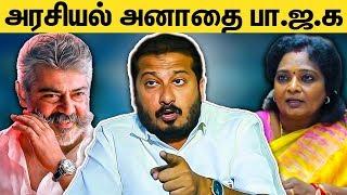 Thamimun Ansari Interview About BJP   Tamilisai & Modi