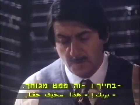 Basements (1987) [The Dumb Waiter].mp4