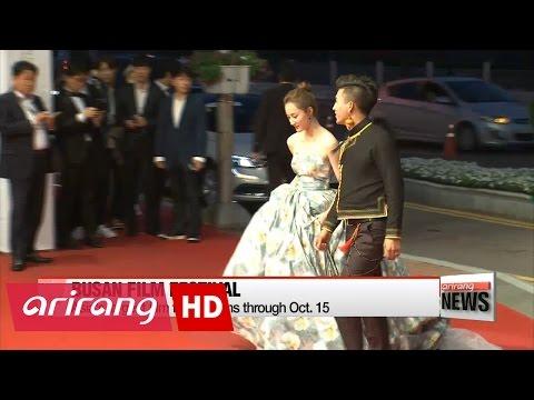 21st Busan International Film Festival kicks off
